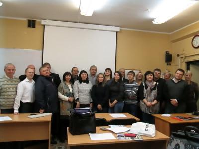 """Комплексный курс """"Инженерные изыскания для строительства""""  18-20 ноября 2014 г."""
