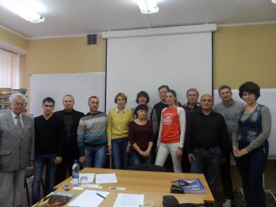"""Комплексный курс """"Инженерные изыскания для строительства""""  24-26 сентября 2014 г."""